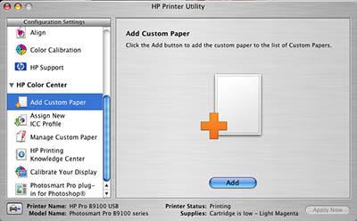 Custom essay paper hp printing